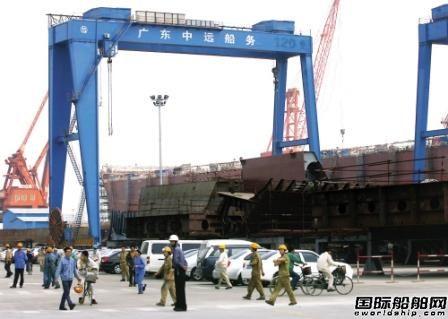 广东中远船务接获3+3艘1750TEU集装箱船订单