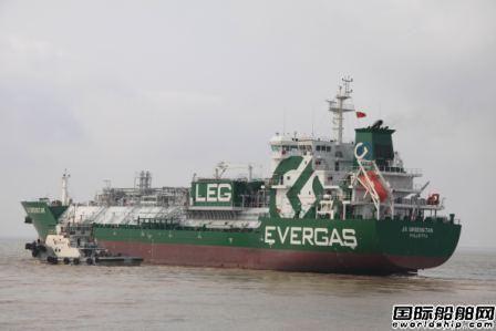 南通太平洋海工2艘液化气船订单遭撤单