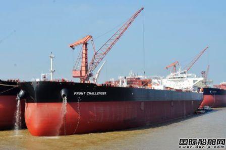 新时代造船1#158000吨油船交付