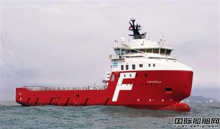 Farstad Shipping获5艘PSV租船合同