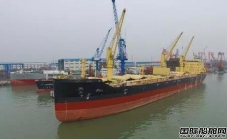 中航鼎衡交付28000吨液浆散货船