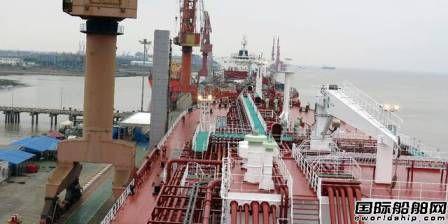 VLGC租价跌至7年新低