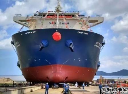 增洲造船18500吨重大件运输船下水