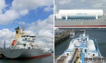 中航鼎衡15000吨双燃料化学品船试航
