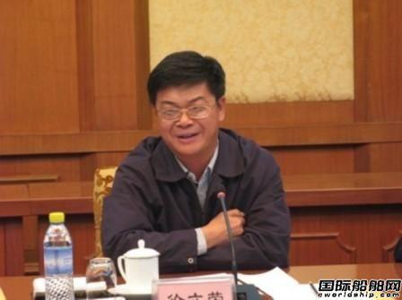 中海发展监事会主席徐文荣辞职