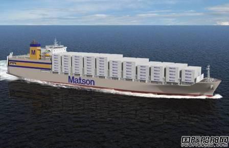 美森轮船订造2艘双燃料集滚船