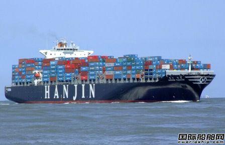 韩进海运与Seaspan减租协商有进展