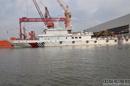 海新重工40米级巡航救助船完工交船