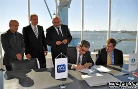 MV Werften签署2艘探险邮船建造意向书