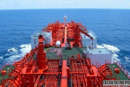 Odfjell改单在中国船厂订造4艘化学品船
