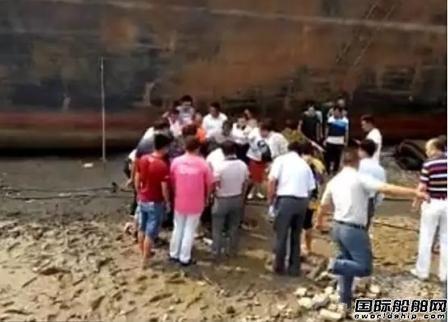 长江泰州高港段某船厂发生意外