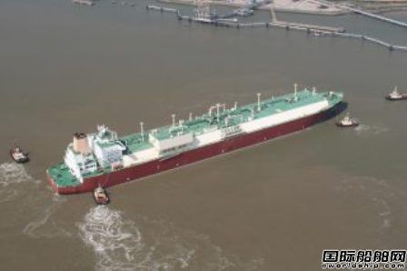 Qatargas与Centrica签署LNG供应协议