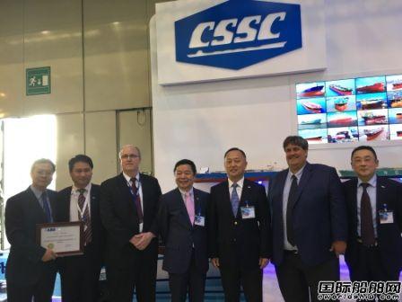沪东中华联手GE开发未来型LNG船