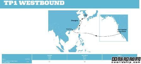 马士基航运增开跨太平洋航线服务