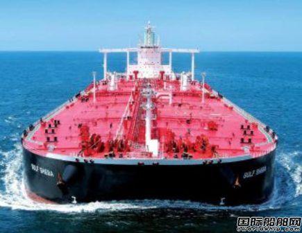 Gulfnav与NAT达成债务和解