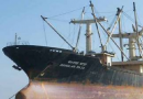BSC和港湾工程签约订购16艘散货船