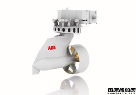 ABB推出全球最高效船用电力推进系统