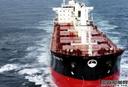 Tufton Oceanic收购2艘灵便型散货船
