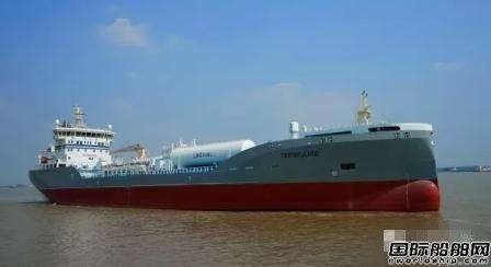 中航鼎衡交付第二艘15000吨双燃料化学品船