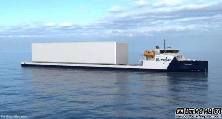 VARD再获2艘模块运输船订单