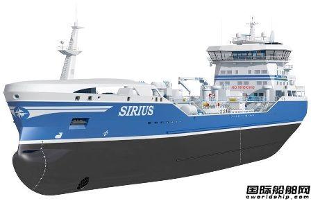 中航鼎衡再获2艘双燃料动力化学品船