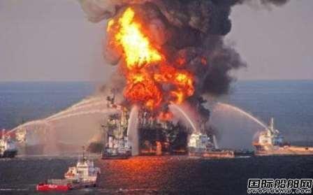 BP一座钻井平台再发漏油事故