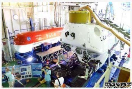 日本神户市公开展出3艘最先进科考船