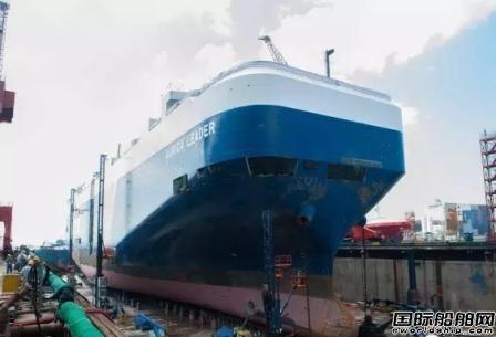 中国修船坞修智能化演示会在舟山举行