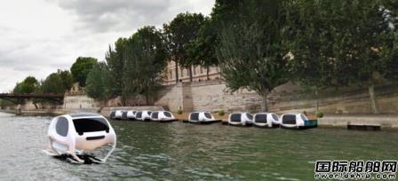 SeaBubbles拟打造水路版Uber