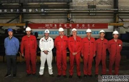 新扬子造船两艘3800TEU集装箱船项目启动