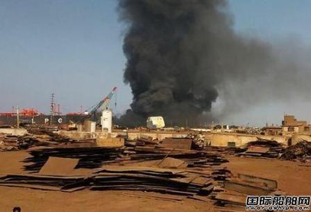 巴基斯坦第二大拆船码头爆炸6死50伤