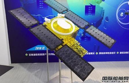 国内首颗AIS商用卫星计划明年上半年发射