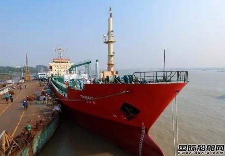 """紫金山船厂""""泰海5""""硫磺船出厂"""