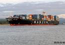 韩进海运4艘集装箱船在香港挂牌出售