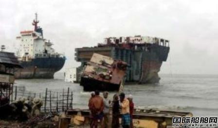 巴基斯坦跻身全球主要拆船国