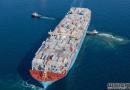 马士基打造全球首艘20000TEU集装箱船