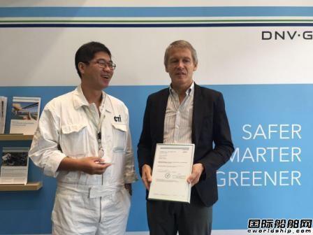 Poly NDT成为新加坡首家获DNV GL认可IHM服务商