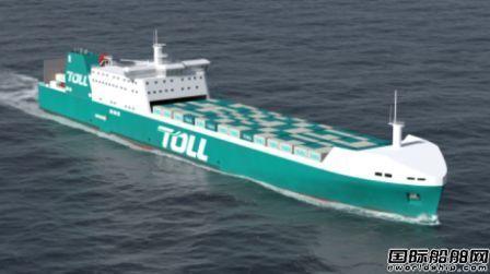 WE Tech接获2艘滚装船配套发电机订单