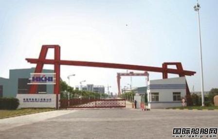 中海重工收购南通华凯重工