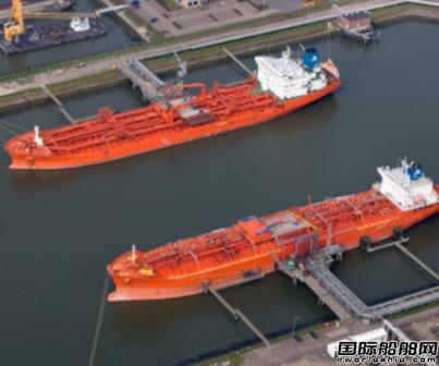Stolt-Nielsen收购13艘化学品船