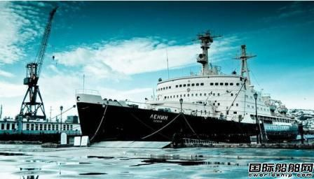 俄罗斯将首次拆除核动力破冰船