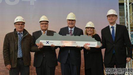 STX法国一艘Edge级邮船开工建造