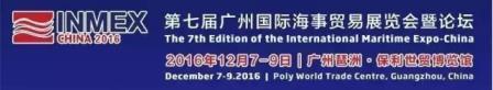 2016广州国际海事展最全交通攻略