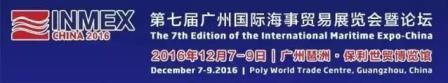 船舶仪器企业齐聚广州国际海事展