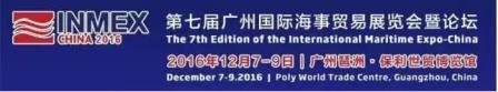 船舶涂料企业云集广州国际海事展