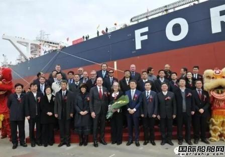 扬子江船业为FMG建造首艘VLOC命名