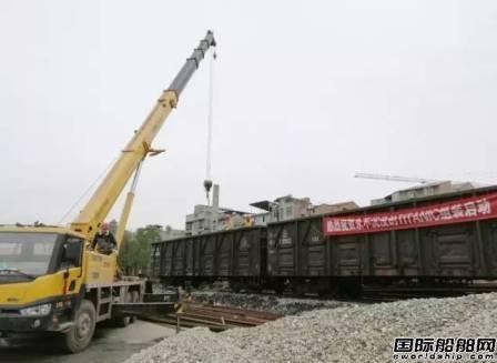 """武船正式开建""""永不沉没""""的邮轮"""