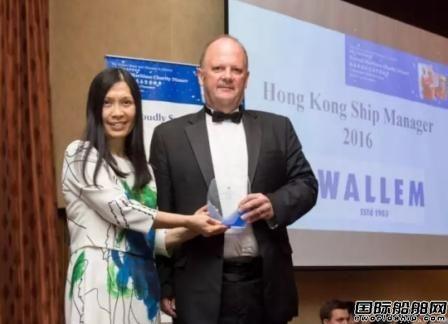 Wallem华林集团获最佳船舶管理公司大赏