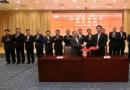 中远海运集团与国机集团签署战略合作协议