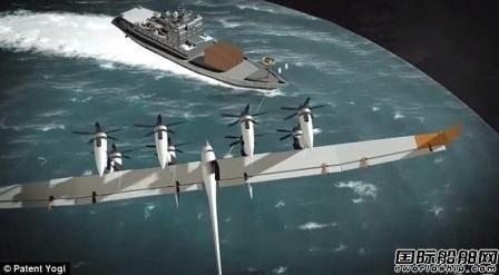 """脑洞大开!谷歌发明""""飞行风车""""给船舶发电"""